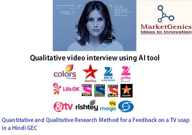 Quantitative and Qualitative AI Interview Research Method
