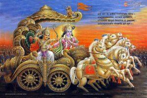 Bhagawad Gita in Telugu