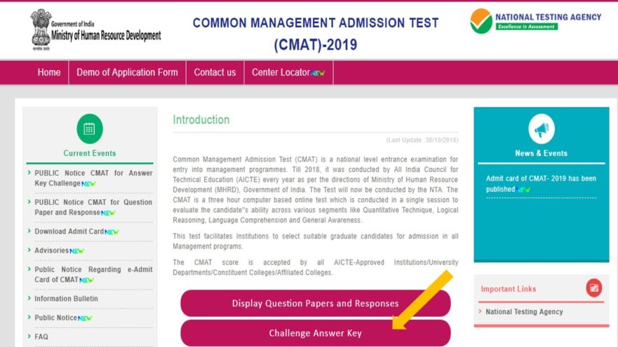 CMAT 2019 answer key (released)