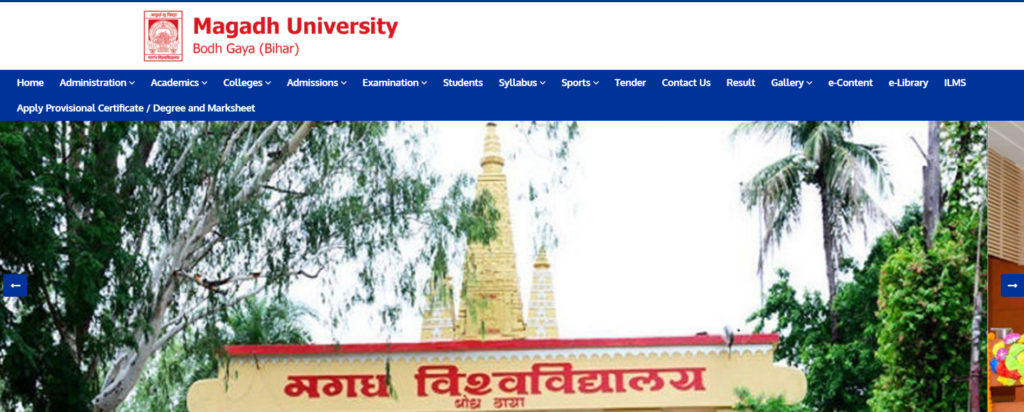 Magadh University Part 1 Result 2019