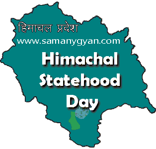 himachal statehood day