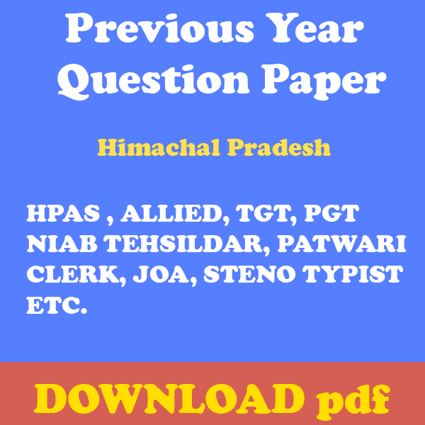 Himachal Pradesh Previous Year Question Paper