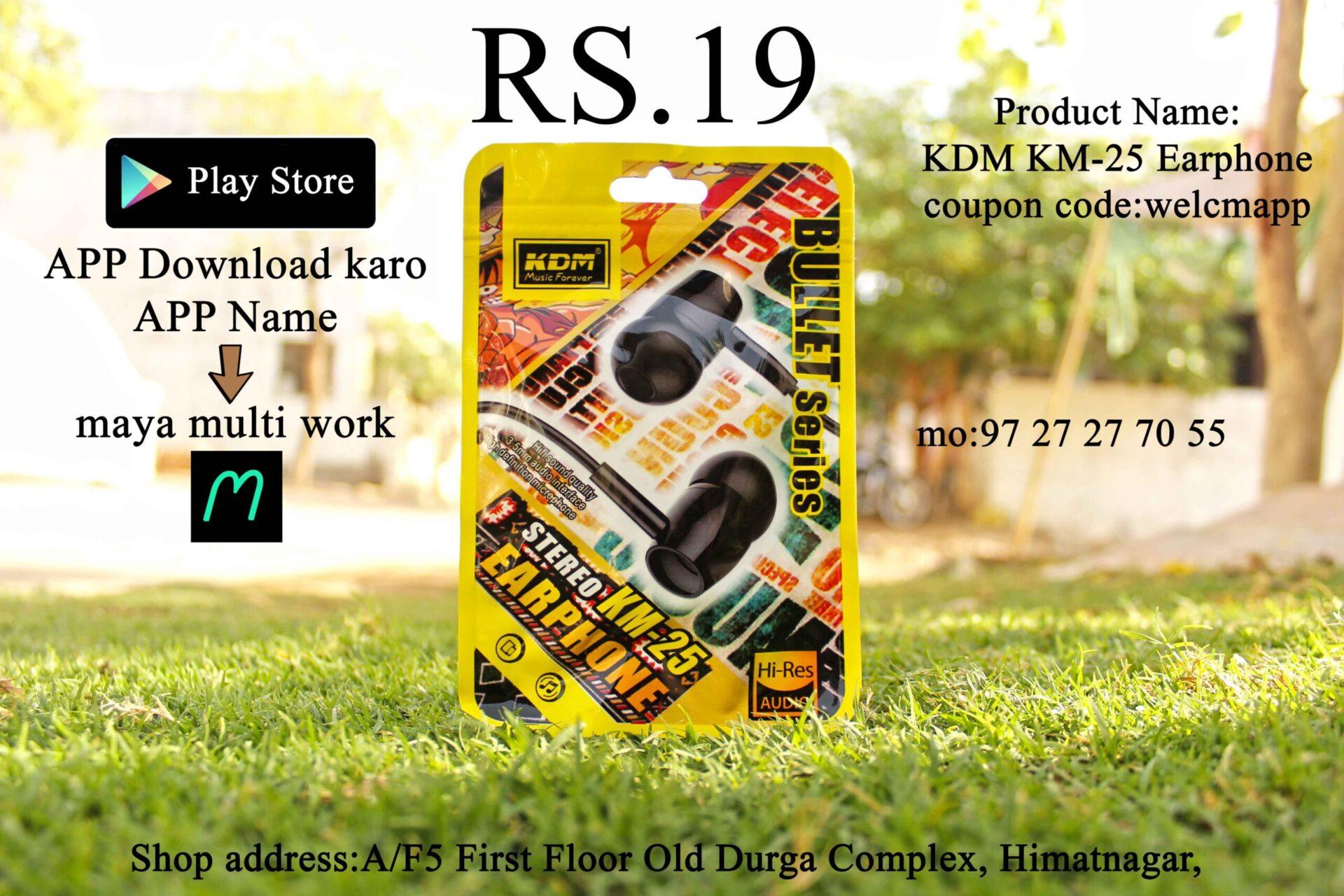 KDM KM-25 Earphone RS.19(coupon code:welcmapp)