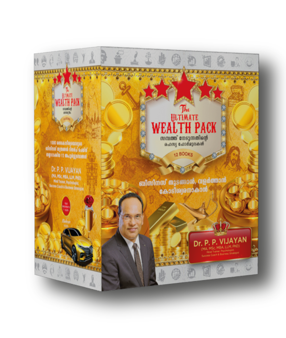 The Ultimate Wealth Pack