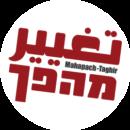 Mahapch Taghir