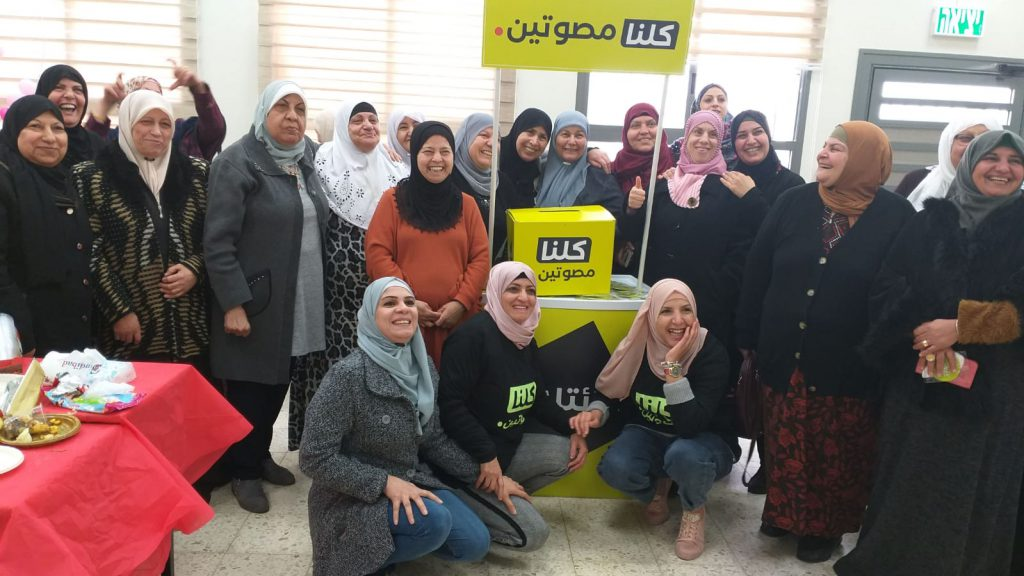 The residents' group in an activity to promote voting in Yafia