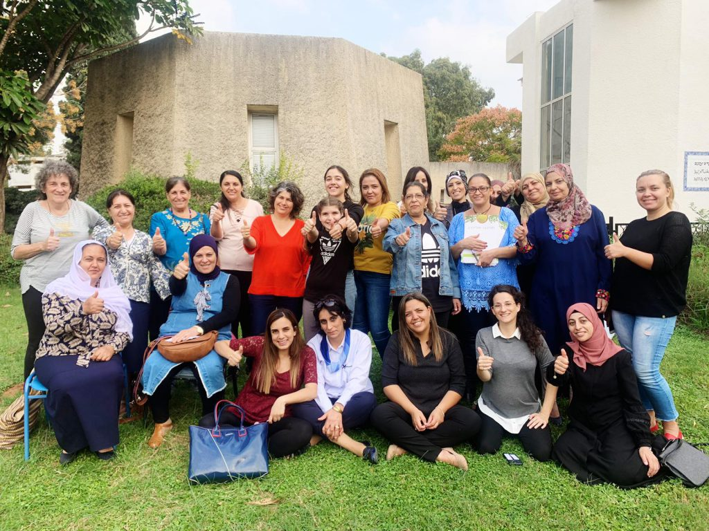 Women's Council of Mahapah-Taghir