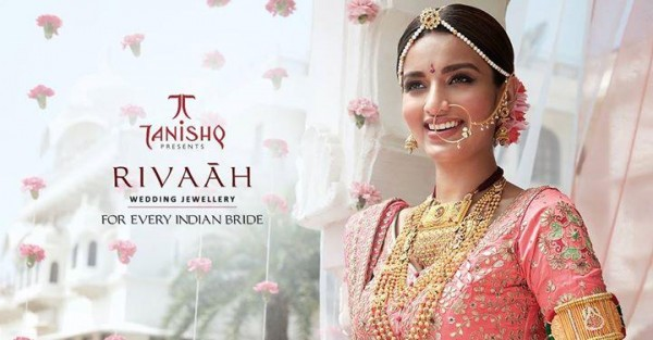 Tanishq Eyes Bigger Share In Jewellery Industry