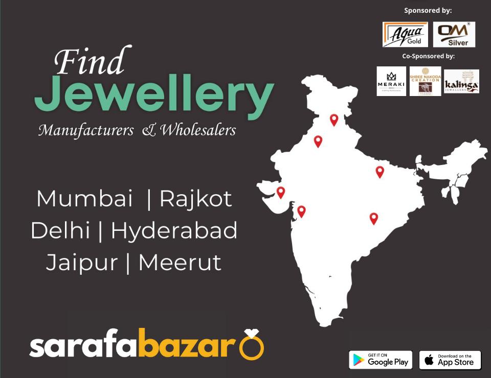 Sarafa Bazar India