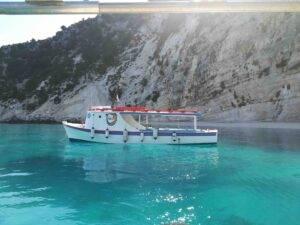 Demetris boat