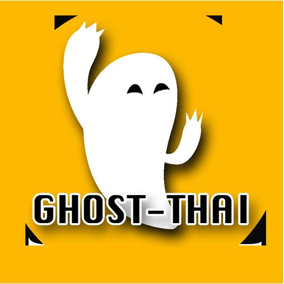 Ghost-Thai