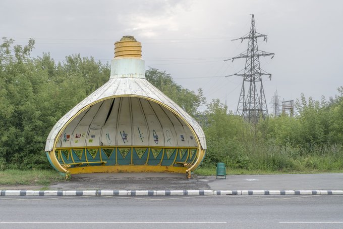 10. Otobüs durağı, Saransk, Rusya. Not: @RFN_David bununla ilgili daha çok şey bilebilir.