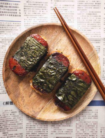 Spam Musubi Recipe