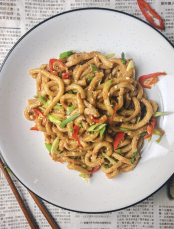 Spicy Peanut Butter Udon Recipe