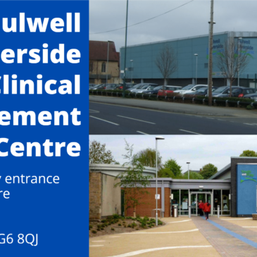 Bulwell Riverside Clinical Management Centre