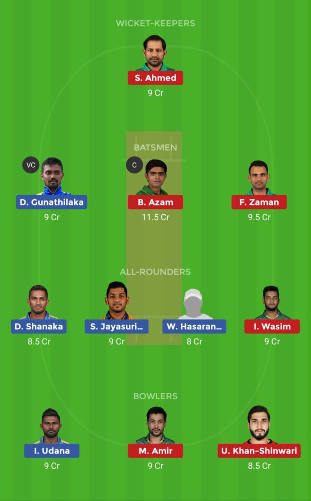 Pak vs SL Small League Team