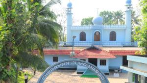 india first mosque is Cheraman Juma Mosque