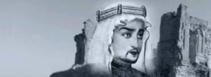 muhammad bin qasim is the First muslim who Invaded india subcontinent