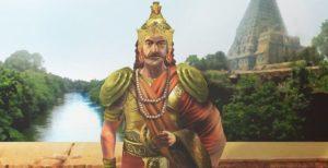 Rajaraja Chola