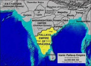 Pallavas empire
