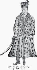 Sikander Khan Lodhi
