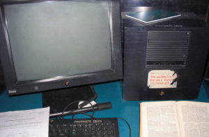 Norman Morrison Almost Gave Us The Web (In 1983)