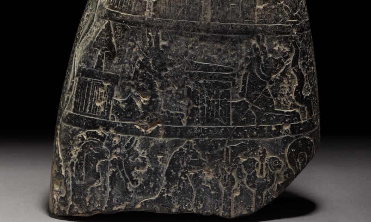 The kudurru was an official document drawn up on the instructions of the Babylonian king to record the gift of lands or other benefits bestowed on a particular individual.