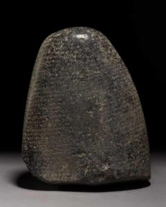 The stone dates from the reign of King Nebuchadnezzar I (about 1126-1103BC).