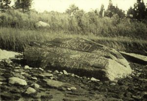Photograph of the Dighton Rock taken in 1893.