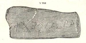 The Bat Creek inscription.