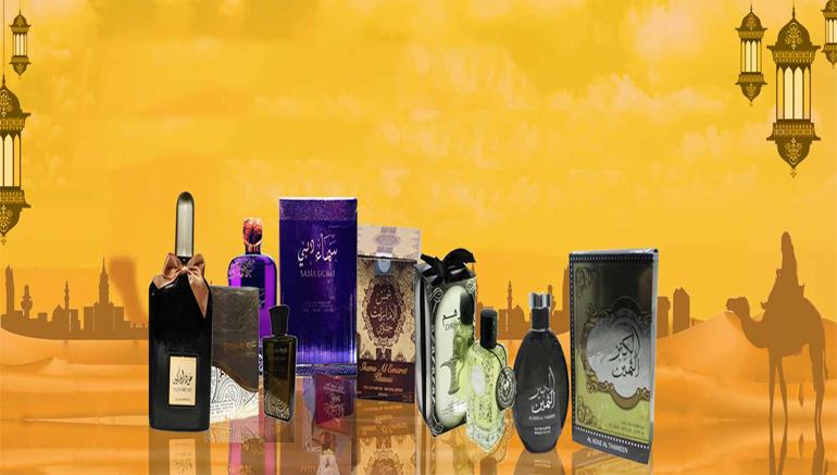 Arabic Perfumes Lowest Price in Pakistan