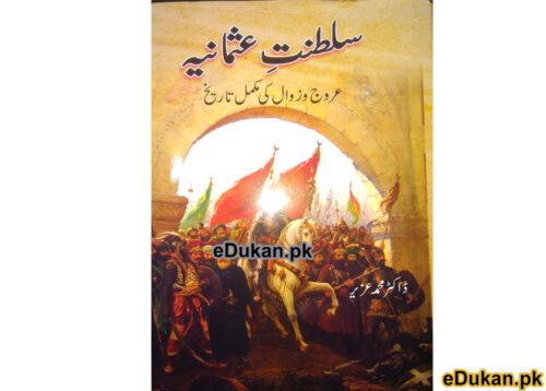 Sultanate Osmania