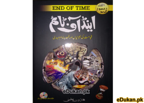End of Time By Harun Yahya