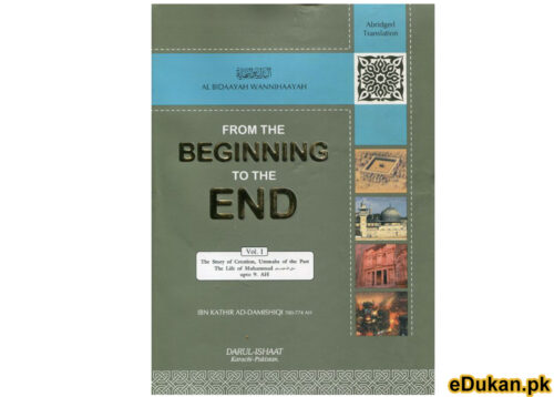 Al Bidaya Wan Nihaya English 4 Volume Complete Set