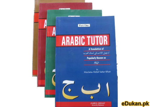 ARABIC TUTOR (4 VOLUME SET)