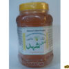 Al Ateeq Honey