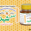 Wild Acacia Honey 250Grams