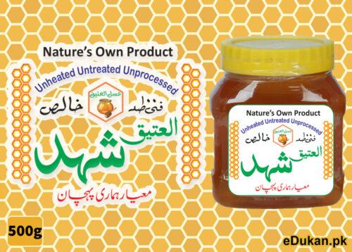 Wild Acacia Honey 500Grams