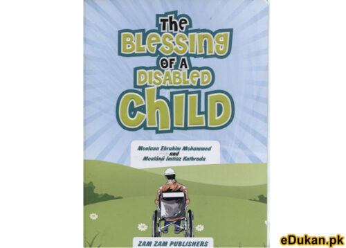 Blessing of a Disabled Child