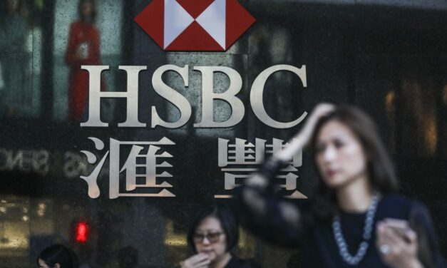 HSBC Executive States That China Should Alleviate Regulations for Foreign Financial Entities