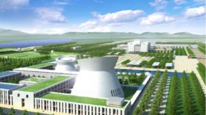 amaravati first design reactor like