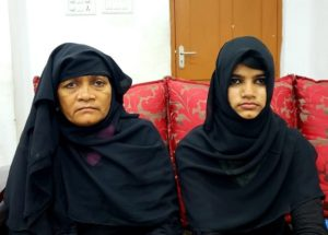 Nasreen and Badar Fatima