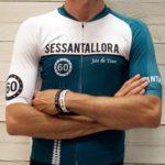 maglia ciclismo limited 2019