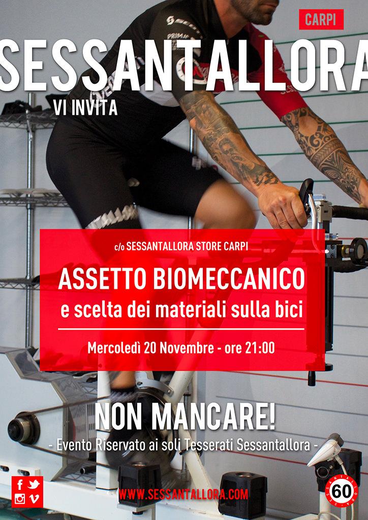 Assetto Biomeccanico e scelta materiali sulla bici