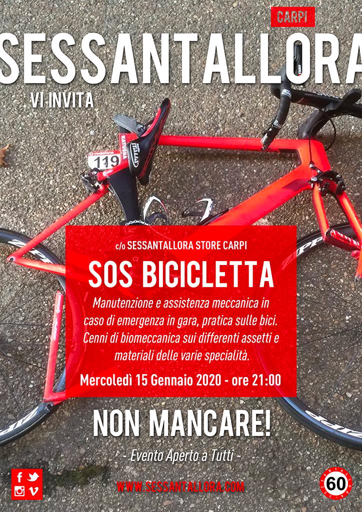 Serate a tema - SOS Bicicletta