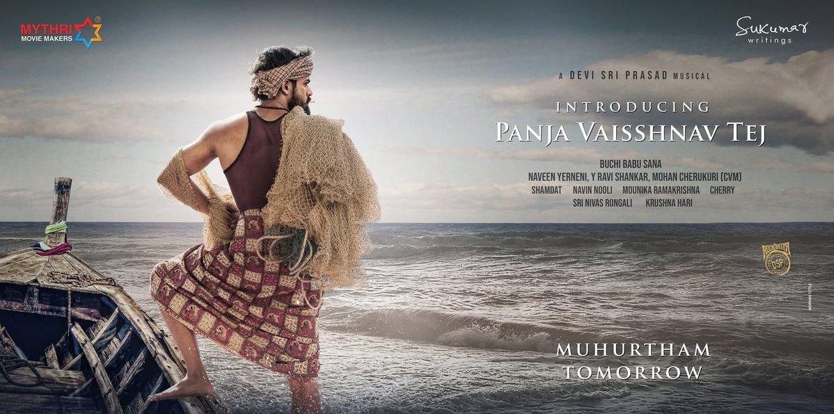 Vaisshnav tej Movie launch