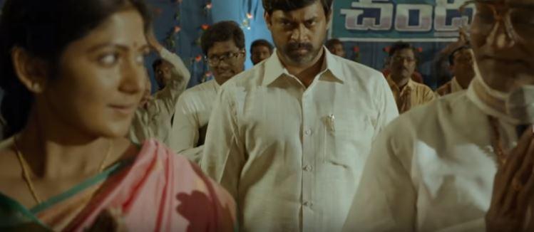Lakshmi's NTR Trailer