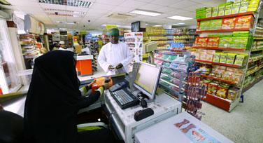Al Mashoor Super Market