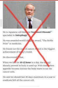 Autophagy Nobel HOAX