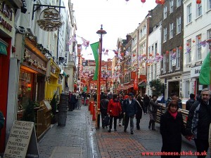 Dia 3  London's China Town